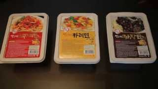 Instant Rice Noodle, Korean instant fast food, instant noodle, instant cup noodle by Mijung