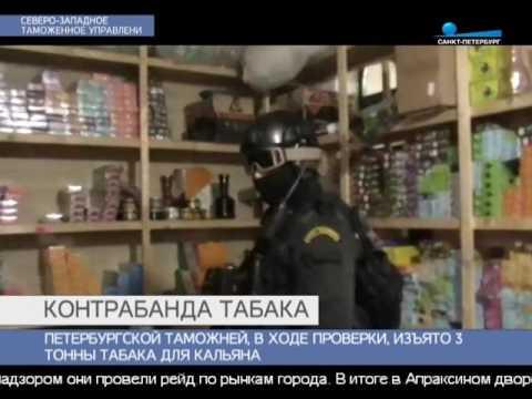 ЖЮ#21 / Ивангай и Фирамир обманули всех, вся правда о Videofan .