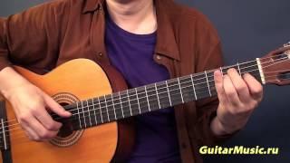 Постой паровоз разбор как играть на гитаре упрощённый вариант