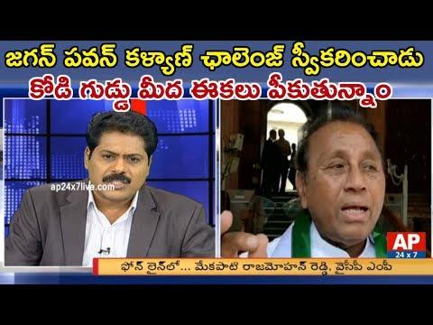 YSRCP MP Mekapati Rajamohan Reddy on No Confidence Motion Notice | Morning Debate with VK