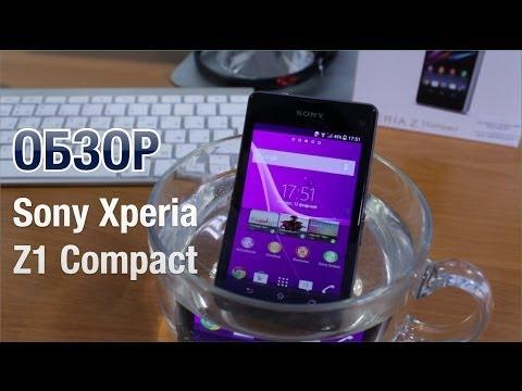 Sony Xperia Z1 Compact Обзор