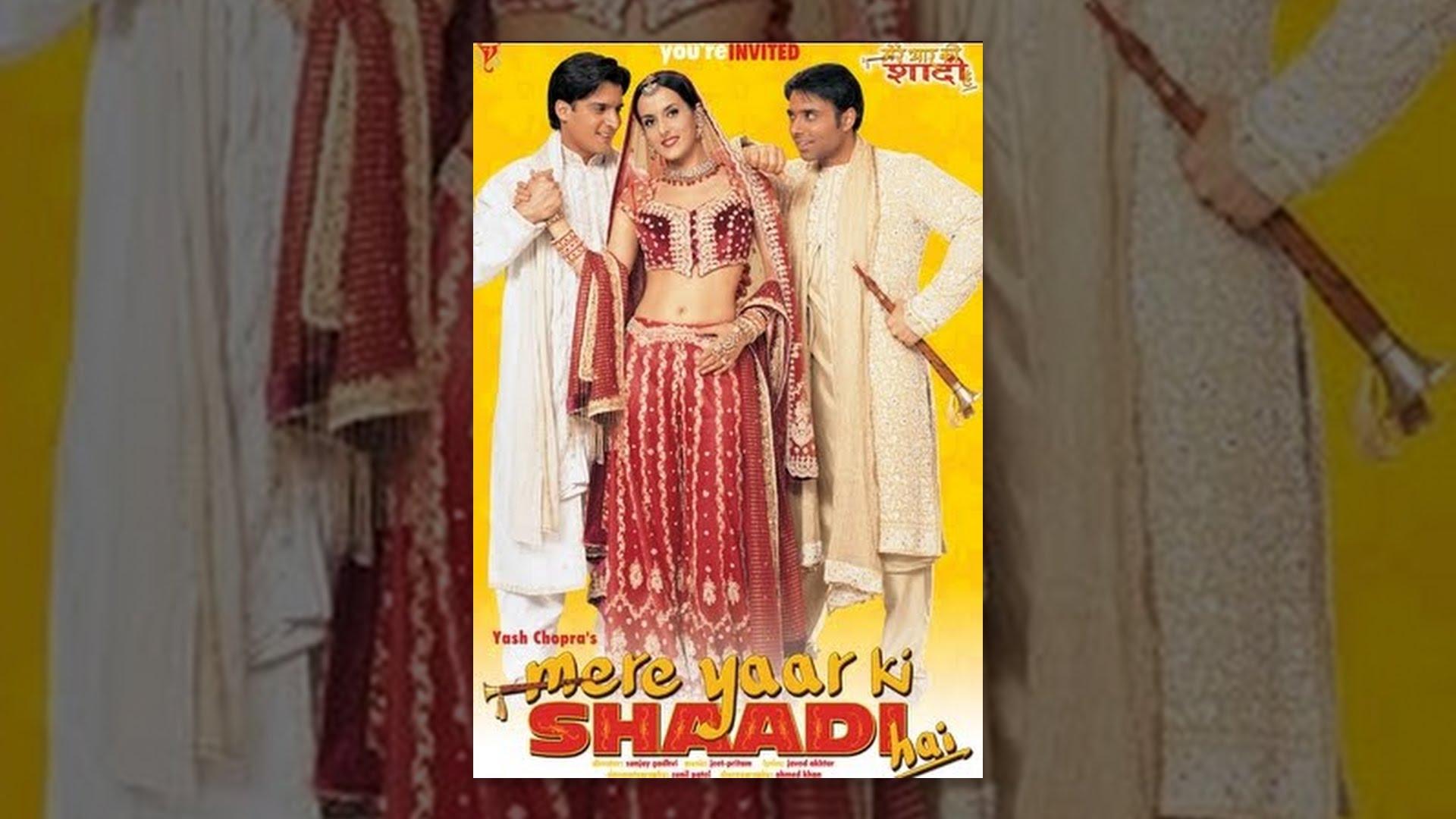 aaj mere yaar ki shaadi hai song free download