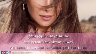 Nancy Ajram - Aam Betaala Feek (Aam balesh hebak)