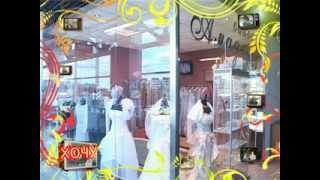 Салон свадебных платьев АМАДЕУС