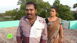 NATHASWARAM|TAMIL SERIAL|COMEDY|PRASATH FAMILY DISCUSSION TO SUBRAMANI FOR FOOD