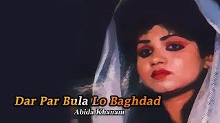 Abida Khanam - Dar Par Bula Lo - Islamic s