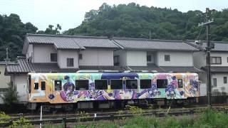 天竜浜名湖鉄道TH2100形 音街うなコラボラッピング電車「うなぴっぴごー」