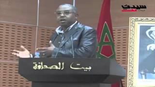 مداخلة الدكتور مصطفى الغاشي في ندوة 'البطالة الجامعية و الحلول المقترحة
