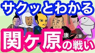 プロフィール ヤスダと言います。ムックスタディ日本の歴史を聴いて日本史にハマりました。 今30在宅ですが、歴史を勉強したことが全くありませんでしたので、 学び直しの ...