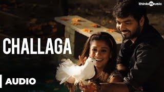 Challaga Official Full Song - Raja Rani   Telugu