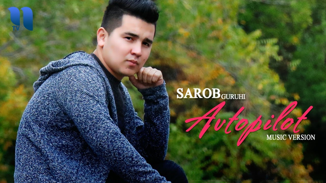 Sarob guruhi - Avtopilot | Сароб гурухи - Автопилот (music version)