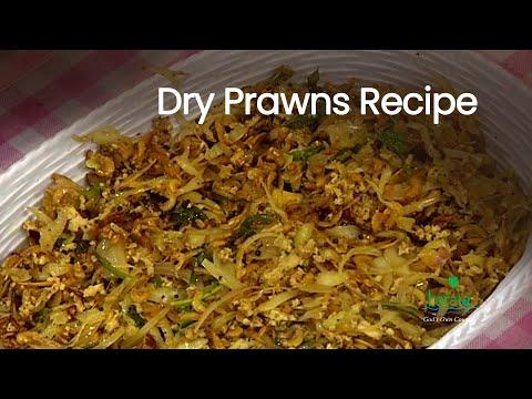 Dry Prawns Recipe | Kerala Cuisine