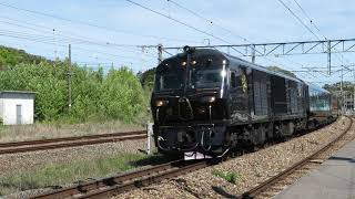 2021.04.03 -DF200形団体臨時列車90**レ「ななつ星in九州」(原田)