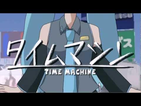 Time Machine (English Dub)