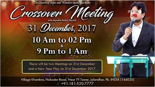 ANUGRAH TV 31-12-2017 Crossover Meeting Live Stream