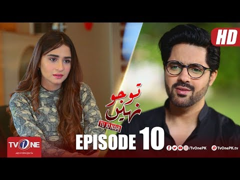 Tu Jo Nahi | Episode 10 | TV One Drama | 23 April 2018