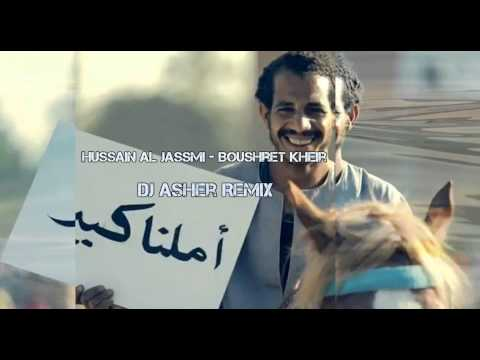 Hussain Al Jassmi - Boushret Kheir (Dj Asher Remix)
