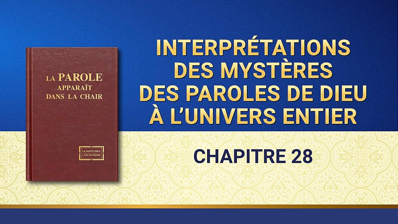 Parole de Dieu « Interprétations des mystères des paroles de Dieu à l'univers entier : Chapitre 28 »