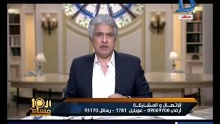 العاشرة مساء| وائل الإبراشي: يعرض اخر كلمات لاحدى ضحايا اتوبيس كنيسة العذراء مريم