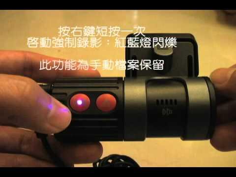 WILLBO SIV M7-GPS 中文語音版功能展示影片