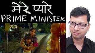 Mere Pyare Prime Minister Trailer review by Roast ya Toast.