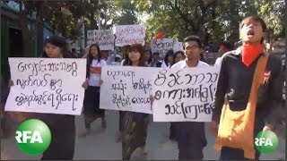 Myanmar Students on Long March Against Education Bill