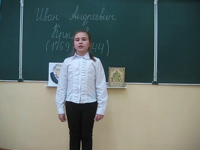 Изображение предпросмотра прочтения – ИринаСимонова читает произведение «Ворона и Лисица» И.А.Крылова