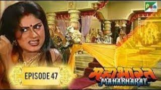 द्रौपदी का वस्त्रहरण | Mahabharat Stories | B. R. Chopra | EP – 47 | Pen Bhakti