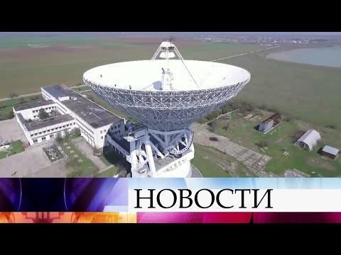 ВКрыму завершилась модернизация Центра дальней космической связи под Евпаторией.
