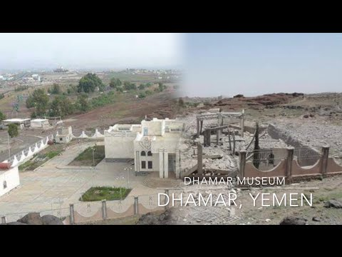 Dhamar Museum, Yemen - #CultureUnderThreat Before and After