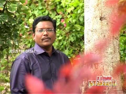 Unga Vallamayinal - Pr.T.D.John Christopher