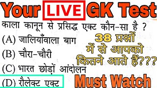 Your live test // GK Practice Set 4 // science, polity, history, geography //GK Solutions