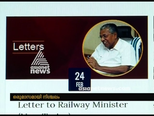 CM Pinarayi Vijayan's official website been inactive from last month