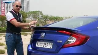 Test Drive 2016 Honda Civic RS تجربة قيادة سيارة هوندا سيفيك