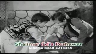 Film India Baash