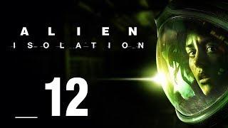NIGDY NIE UFAJ ANDROIDOM || Alien: Isolation [#12]