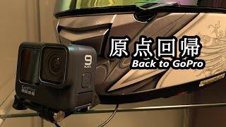 【NEW】SONYを超えたモトブログ用カメラ!最新型のGoProが凄すぎた!with NCS 【GoPro Hero9】
