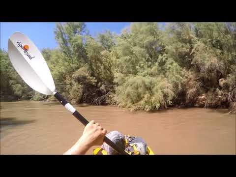 Gila River packraft