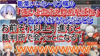 【にじさんじ切り抜き】APEXでの、葛葉・白雪レイド・渋谷ハル のコラボで茶番場面まとめ【トロールアイス渋谷店】