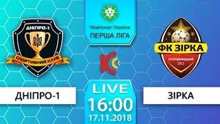 18 тур CК 'Дніпро-1' - ФК 'Зiрка' LIVE
