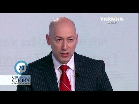 Дмитрий Гордон: Гордон у Шустера о словах Коломойского по поводу дружбы с Россией