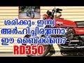 ??????? ?????? ?????????????? ????? ????? ??????.   Yamaha RD350 Facts - History - Racing