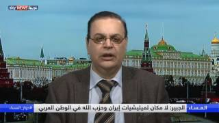 الرياض تدعو إلى وضع حد لتدخل إيران في الشرق الأوسط