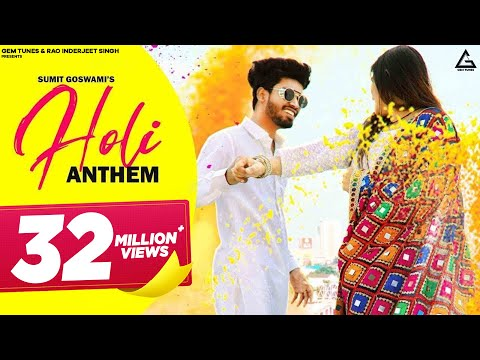 SUMIT GOSWAMI : Mai Aaya Gali Teri (Official Video) KHATRI || New Haryanvi Songs Haryanavi 2020