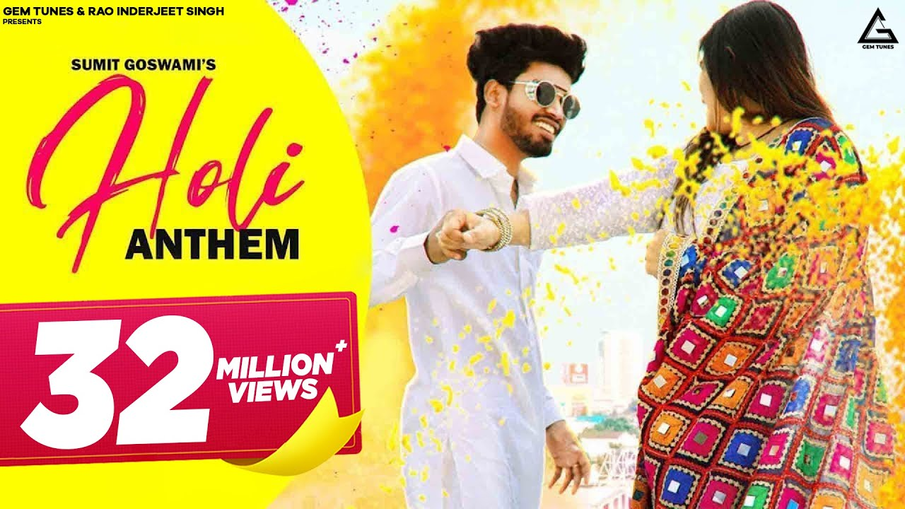 SUMIT GOSWAMI : Mai Aaya Gali Teri (OFFICIAL) Holi Anthem| KHATRI |New Haryanvi Songs Haryanavi 2020