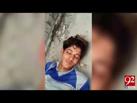 Police mobile collide with motorcycle in Faisalabad 18-06-2017 - 92NewsHDPlus