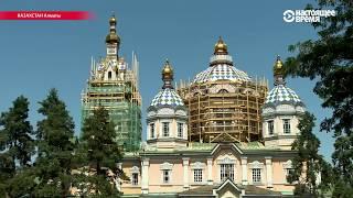 На чьи деньги реставрируют главный православный собор Казахстана
