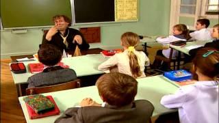 В Городке №43 (2003) - День учителя