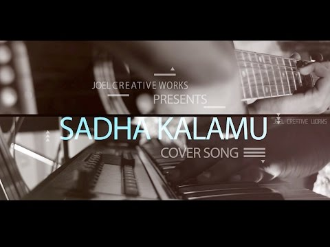 SADHA KALAMU || SONG BY JOEL CREATIVE WORKS || LATEST CHRISTIAN SONGS
