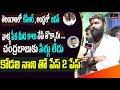 Gudivada YSRCP MLA Candidate Kodali Nani Face to Face on AP Elections 2019 | Mirror TV Channel